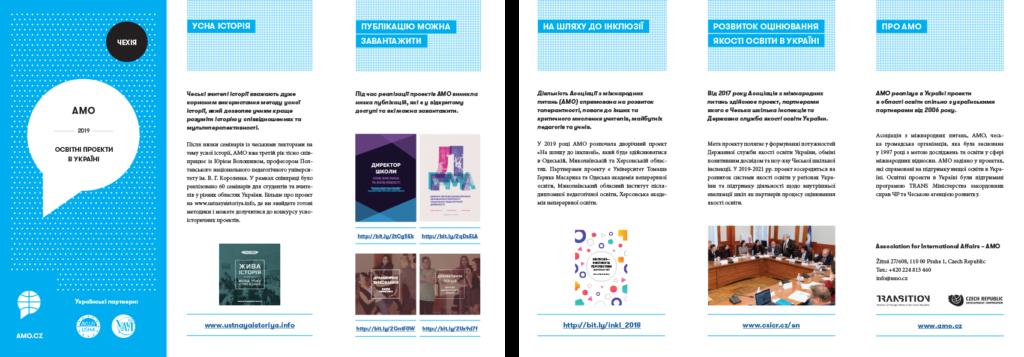 брошурa AMO 2019_web_02