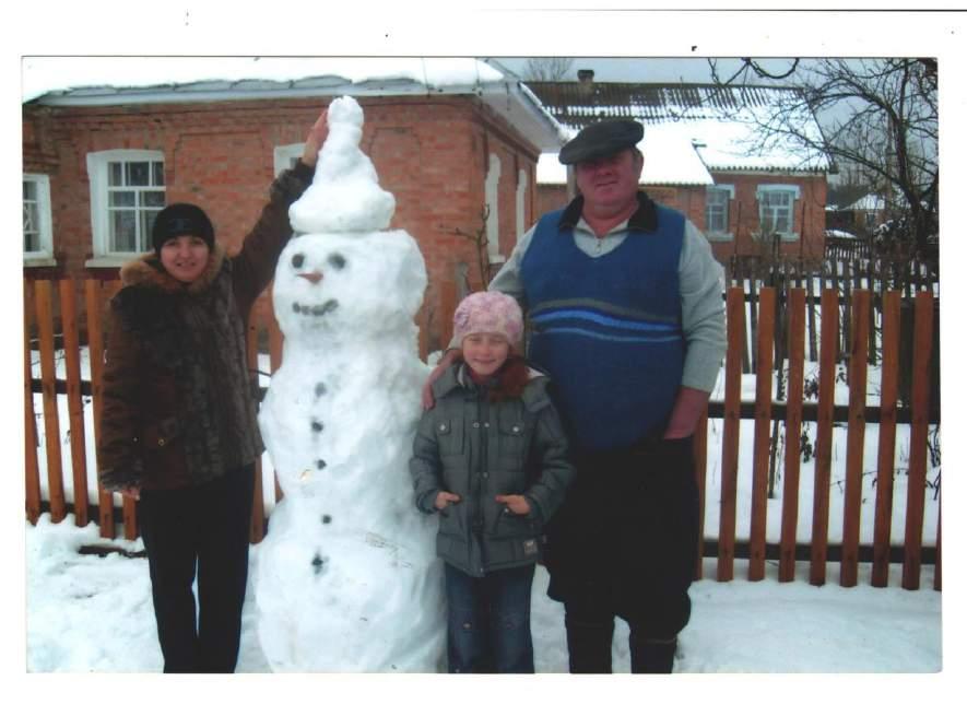 З сімєю на зимові свята