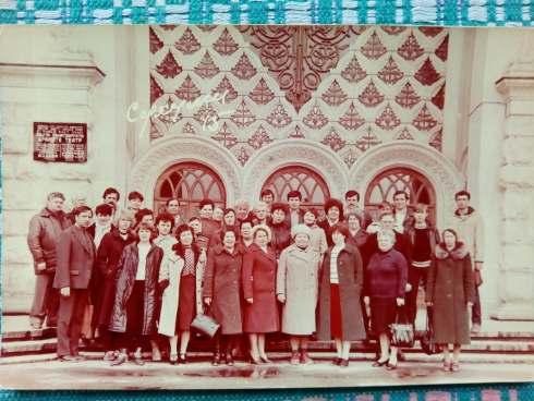 04_Світлина 2. Кубарь Р.І. (1-й ряд, друга праворуч). Сухумі, 1984 рік