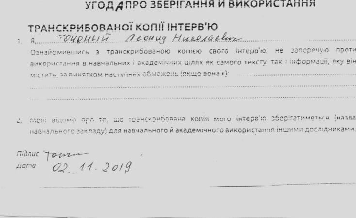 08_Макарова Ніна Георгіївна_Додатки02