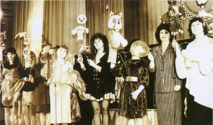 09_Святкування десятиріччя театру ляльок (1990)