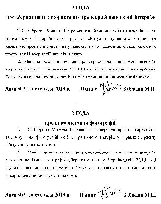 09_Слюсарева К.М_Додатки